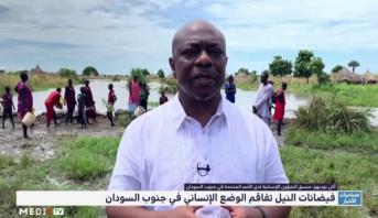 فيضانات النيل تفاقم الوضع الإنساني في جنوب السودان