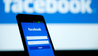 """""""فيسبوك"""" يطلق خاصية جديدة تسمح بإجراء اجتماعات افتراضية خلال فترات العزل"""