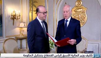تكليف وزير المالية الأسبق إلياس الفخفاخ بتشكيل الحكومة التونسية