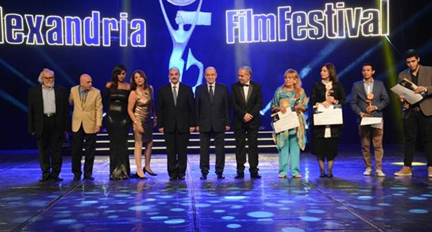تتويج مغربي بمهرجان الإسكندرية السينمائي لدول المتوسط