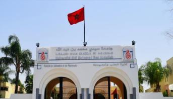 جامعة سيدي محمد بن عبد الله بفاس تحتل صدارة ترتيب الجامعات المغربية