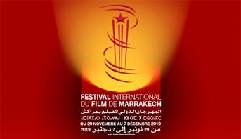 Le FIFM 2019 rend hommage à 4 grandes figures du cinéma