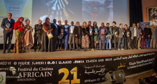 تأجيل الدورة الـ22 لمهرجان السينما الإفريقية بخريبكة بسبب فيروس كورونا