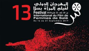افتتاح فعاليات الدورة ال 13 للمهرجان الدولي لفيلم المرأة بسلا