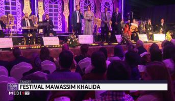 Art: la ville de Tanger accueille la troisième édition du festival Mawassim Khalida
