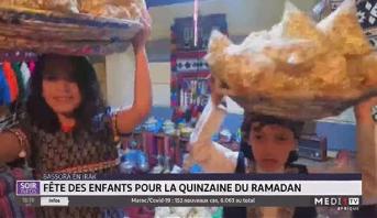 Bassora: fête des enfants pour la quinzaine de ramadan