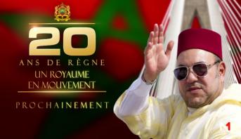 20 ans de règne : Un Royaume en mouvement... Prochainement sur Medi1 TV Afrique