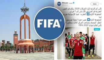 """""""الفيفا"""" يسلط الضوء على كأس إفريقيا لكرة القدم داخل القاعة بالعيون"""