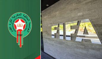 """فيروس كورونا .. رسالة من """"الفيفا"""" إلى الجامعة الملكية المغربية لكرة القدم"""