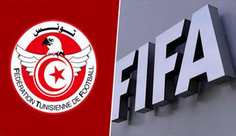 """""""الفيفا"""" يتدخل ويعاقب فريقا تونسيا"""