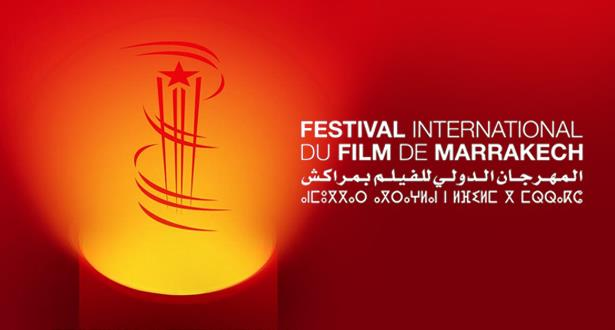المهرجان الدولي للفيلم بمراكش يكرم السينما الأسترالية