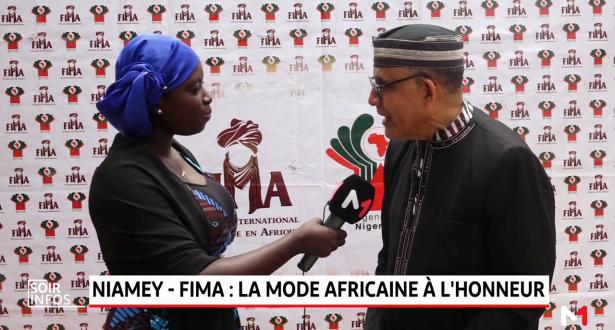 Niamey-Fima: la mode africaine à l'honneur