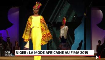 Niger: la mode africaine au FIMA 2019