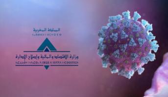 Fonds spécial pour la gestion du Coronavirus: ouverture d'un compte bancaire dédié à la réception des dons