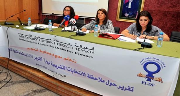فدرالية رابطة حقوق النساء تدعو الأحزاب السياسية إلى اعتماد المناصفة في تشكيل الحكومة