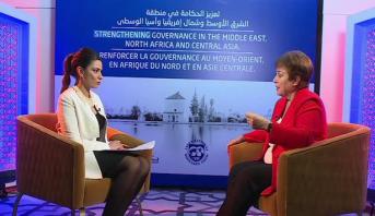 حوار خاص لميدي1تيفي مع المديرة العامة لصندوق النقد الدولي، كريستالينا جورجييفا