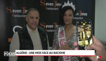 Focus: La nouvelle Miss Algérie victime de racisme