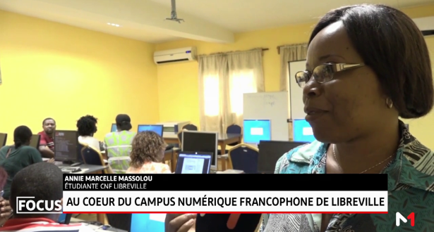 Au cœur du campus numérique francophone de Libreville