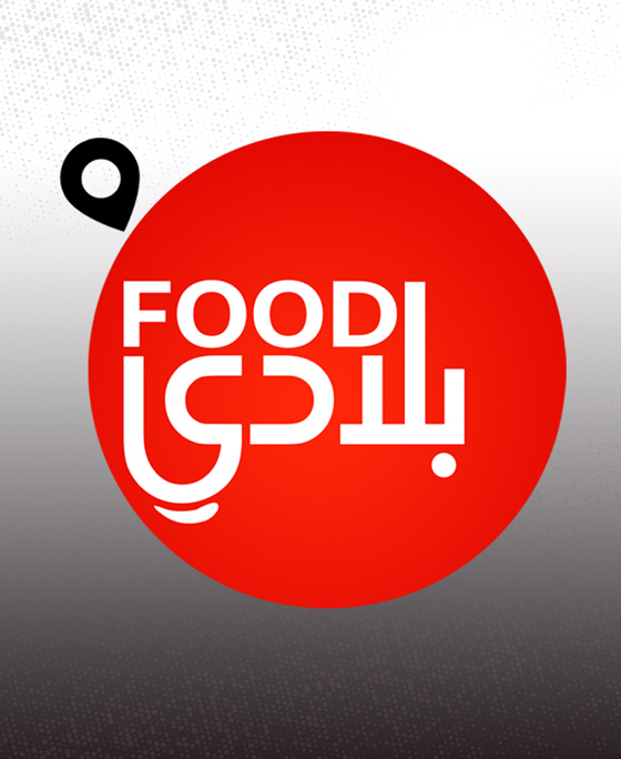 Food بلادي