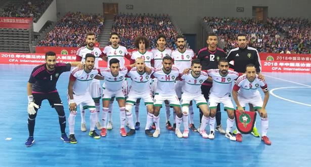 المنتخب الوطني المغربي لكرة القدم داخل القاعة يفوز على نظيره الصيني