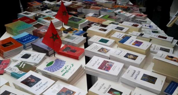 عدد إصدارات الكتاب بالمغرب بلغت زهاء 6000 عنوان خلال سنة 2018