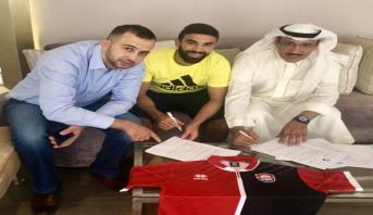 """Le Marocain Mohamed Fouzair rejoint le club saoudien """"Al-Raed"""""""