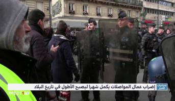 فرنسا.. إضراب عمال المواصلات يكمل شهرا ليصبح الأطول في تاريخ البلاد