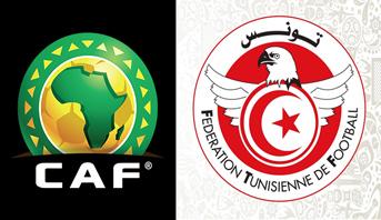 """الجامعة التونسية تعلن مقاطعة اجتماع رسمي لـ """"الكاف"""""""