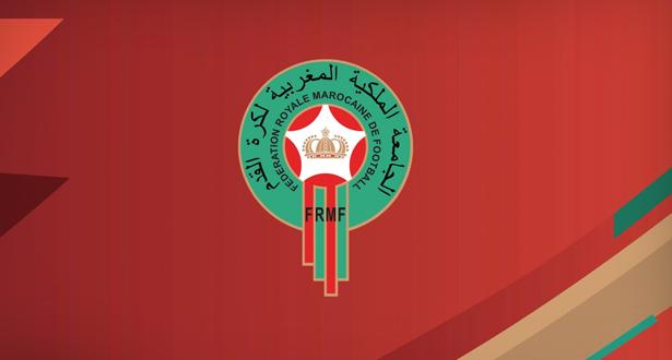 اللجنة المركزية للتأديب تصدر عقوبات في حق أربعة أندية بقسمي البطولة الاحترافية