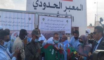 وفد من الجامعة الملكية المغربية لكرة القدم يزور منطقة الكركرات بالصحراء المغربية