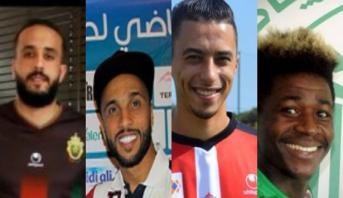 بشكل مفاجئ .. الجامعة المغربية تمدد فترةَ الانتقالات لأسبوع إضافي !