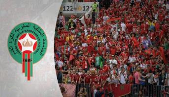 بلاغ حول اقتناء تذاكر مباراة الأسود أمام جنوب إفريقيا