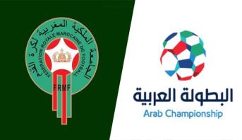 مصادر إعلامية : الـ FRMF تتجه نحو مقاطعة الاتحاد العربي لكرة القدم