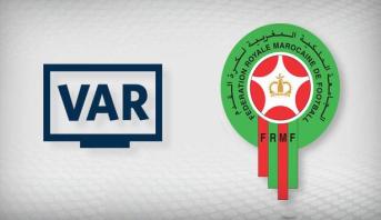 """رسميا .. لقجع يعلن موعد استخدام """"VAR"""" في الملاعب المغربية"""