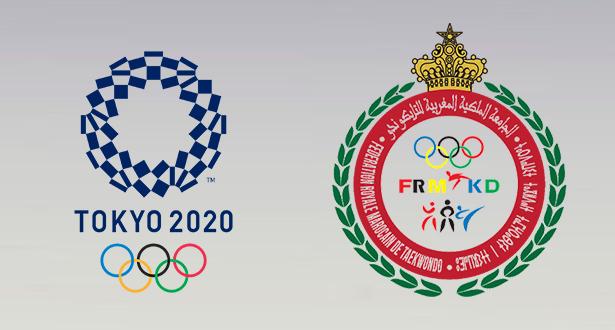 الجامعة الملكية المغربية للتايكواندو تكشف عن لائحة العناصر الوطنية المؤهلة لإقصائيات طوكيو 2020