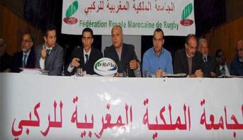استقالة جماعية لأعضاء المكتب المديري للجامعة الملكية المغربية للريكبي