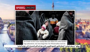 من برلين .. قراءة في أبرز عناوين الصحف الألمانية