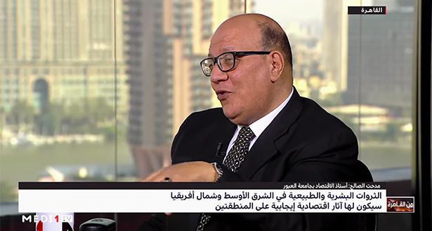 التنمية المستدامة والنموذج المغربي .. قراءة أستاذ الاقتصاد المصري مدحت الصالح