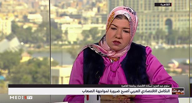 خبيرة مصرية : العالم سيخرج من الأزمة الحالية وعينه على العالم العربي والشرق الأوسط