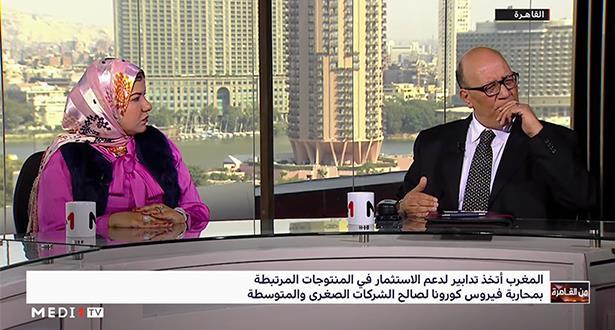 خبير مصري : الملك محمد السادس أرسى إصلاحات كبرى في المغرب
