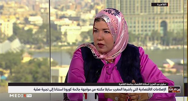 الإصلاحات النقدية والمالية .. خبراء مصريون يعتبرون المغرب نموذجا
