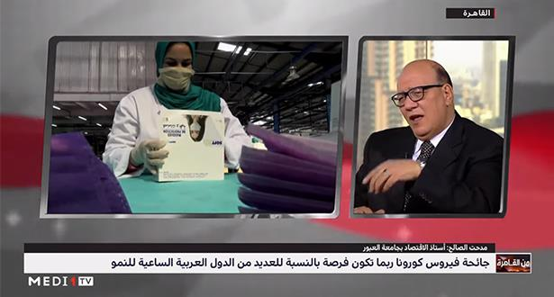 خبير اقتصادي مصري : أسعدني ما تابعته عبر القنوات المغربية من مبادرات بالمملكة