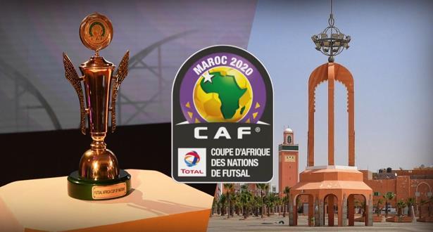 العيون تستعد لاحتضان نهائيات كأس إفريقيا للأمم لكرة القدم داخل القاعة 2020