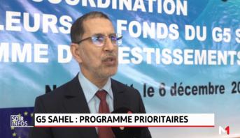 G5 Sahel: Le Maroc annonce sa contribution dans le cadre du Programme d'Investissements Prioritaires
