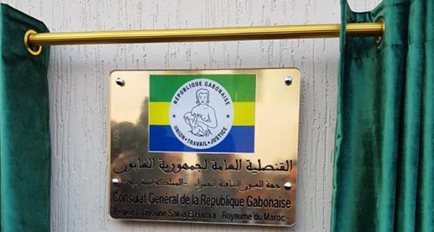Le Gabon inaugure un consulat général à Laâyoune
