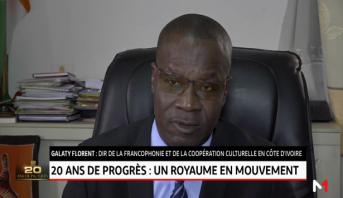 Témoignage de Galaty Florent, DIR de la francophonie et de la coopération culturelle en Côte d'Ivoire