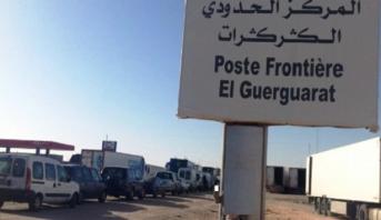 """La famille de la Résistance à Smara dénonce les provocations désespérées du """"Polisario"""""""