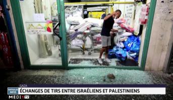 Gaza: échanges de tirs entre Israéliens et Palestiniens