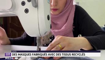 Gaza: des masques fabriqués avec des tissus recyclés