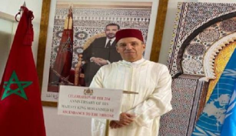 """البعثة الدائمة بجنيف: المغرب """"عمل متواصل لفائدة التعددية"""""""